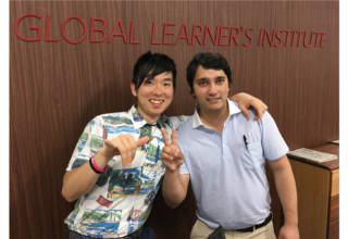GLOBAL LEARNER'S INSTITUTE